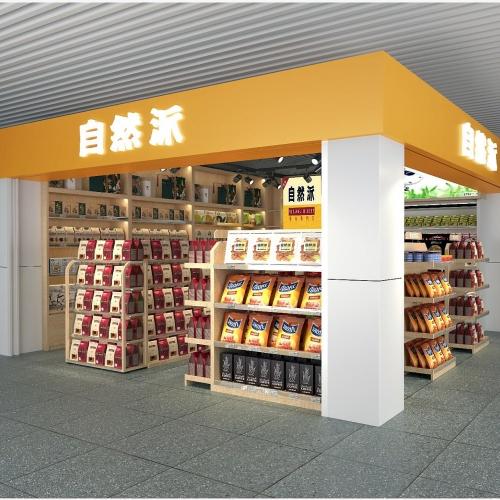 商场烟酒茶专卖柜