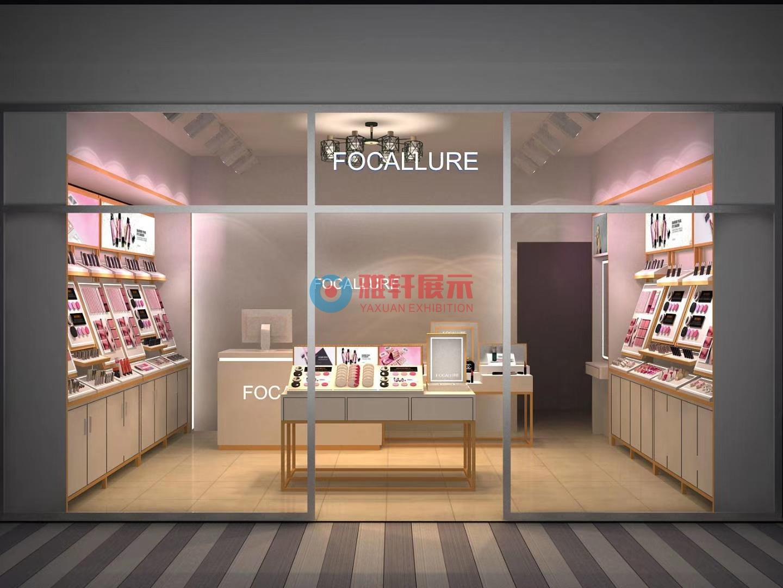 大型商场品牌化妆品展示柜台定制