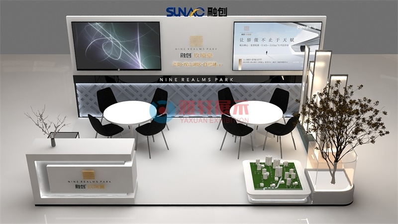 深圳融创地产商场推广展位